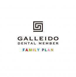 GALLEIDO DENTAL MEMBER FAMILY(60日)大人用2本+子供用2本